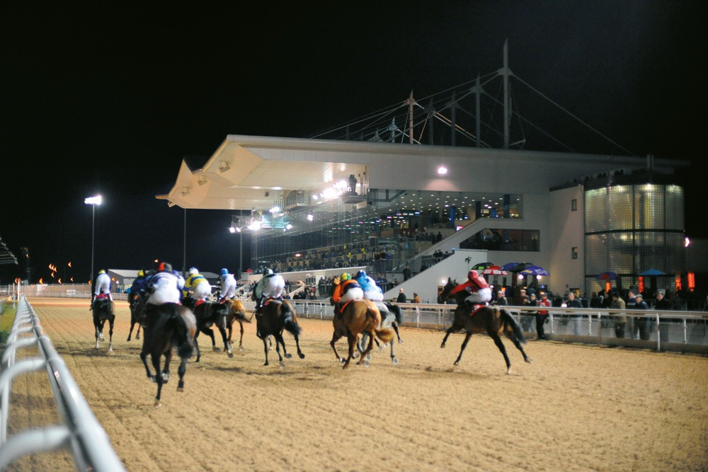 Dundalk Racing Stadium